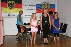 Sommerfest DRG 2013